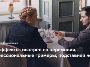 Вау-эффект от руководителя Event-агентства «Мориссот» Зои Ярлыковой