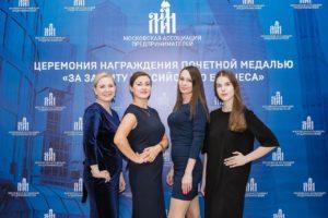 За защиту Российского бизнеса
